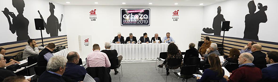 ΟΑΕ & ΟΕΖΕ δυνατά στην ARTOZA!